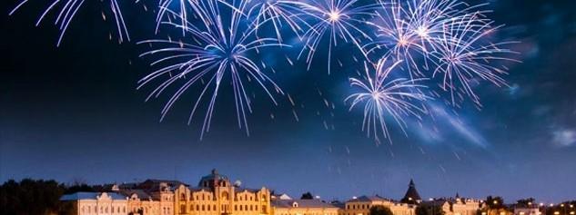 Программа мероприятий в день рождения Астрахани